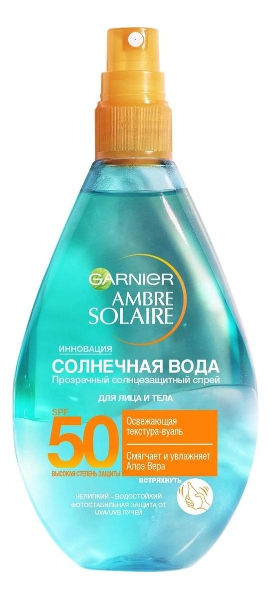 Купить Солнцезащитный спрей для лица и тела Солнечная вода Ambre Solaire SPF50 150мл, GARNIER