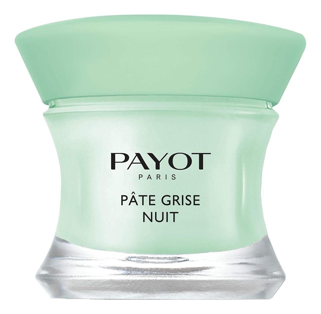 Купить Ночной крем для комбинированной и жирной кожи Pate Grise Nuit 50мл, Payot