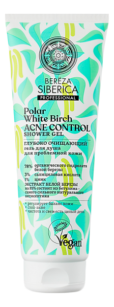 Фото - Гель для душа Глубоко очищающий Bereza Siberica Acne Control Shower Gel 200мл очищающий тоник для лица polar white birch bereza siberica 200мл