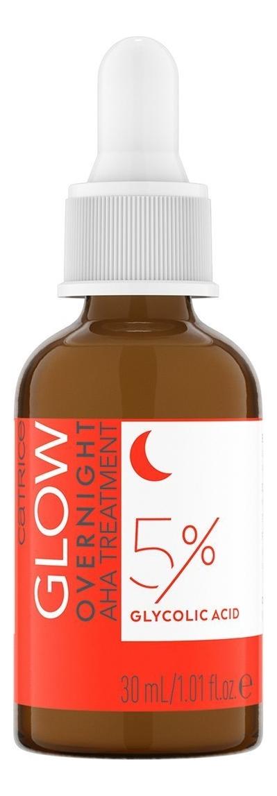 Ночная сыворотка для лица с кислотами Glow Overnight AHA Treatment 30мл, Catrice Cosmetics  - Купить