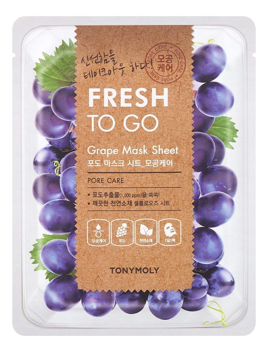 Купить Тканевая маска для лица с экстрактом винограда Fresh To Go Grape Mask Sheet: Маска 1шт, Tony Moly