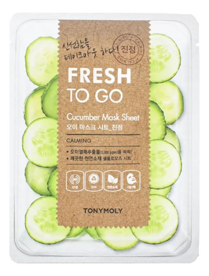 Фото - Тканевая маска для лица с экстрактом огурца Fresh To Go Cucumber Mask Sheet: Маска 1шт освежающая тканевая маска для лица с экстрактом огурца mask line cucumber sheet 25мл
