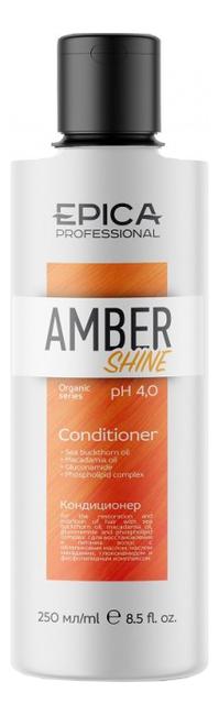 Фото - Кондиционер для восстановления и питания волос с облепиховым маслом Amber Shine Organic Conditioner: Кондиционер 250мл кондиционер для интенсивного восстановления волос intensive repair conditioner 250мл