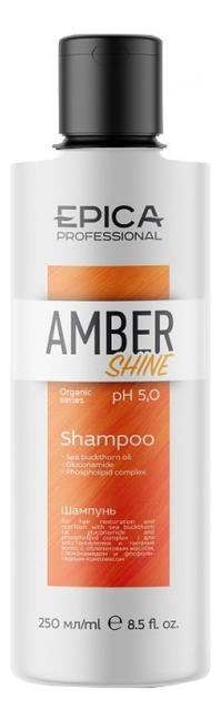Купить Шампунь для восстановления и питания волос с облепиховым маслом Amber Shine Organic Shampoo: Шампунь 250мл, Epica Professional