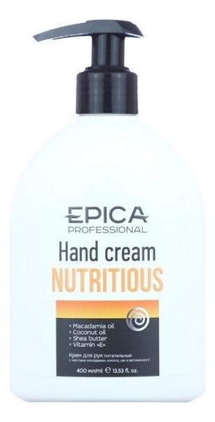 Купить Крем для рук питательный Nutritious Hand Cream: Крем 400мл, Epica Professional