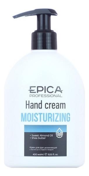 Купить Крем для рук увлажняющий Moisturizing Hand Cream: Крем 400мл, Epica Professional