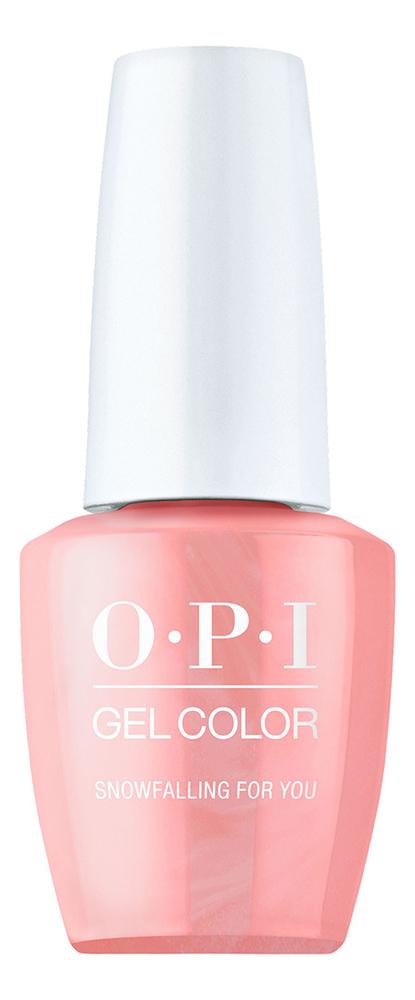 Купить Гель-лак для ногтей Gel Color 15мл: Snowfalling For You, OPI
