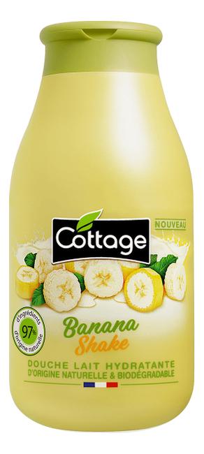 Cottage увлажняющее молочко для душа moisturizing shower milk banana shake 250мл - купить в Москве по выгодной цене в интернет-магазине, смотреть фото и отзывы на Randewoo.ru