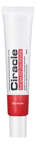 Защитный крем для проблемной кожи Red Spot EGF Cica Dressing 30мл