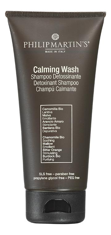 Успокаивающий шампунь для волос Calming Wash Shampoo: Шампунь 75мл