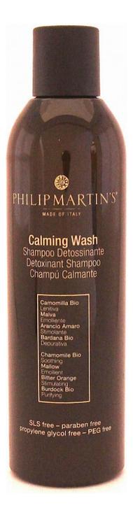 Успокаивающий шампунь для волос Calming Wash Shampoo: Шампунь 250мл
