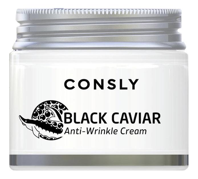 Купить Крем для лица с экстрактом черной икры Black Caviar Anti-Wrinkle Cream 70мл, Consly