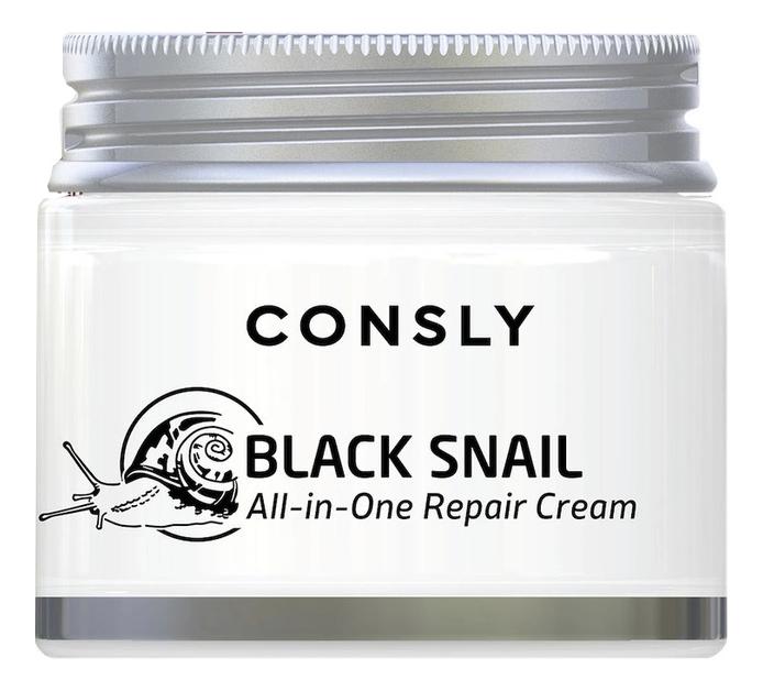 Крем для лица с муцином черной улитки Black Snail All-In-One Repair Cream 70мл недорого
