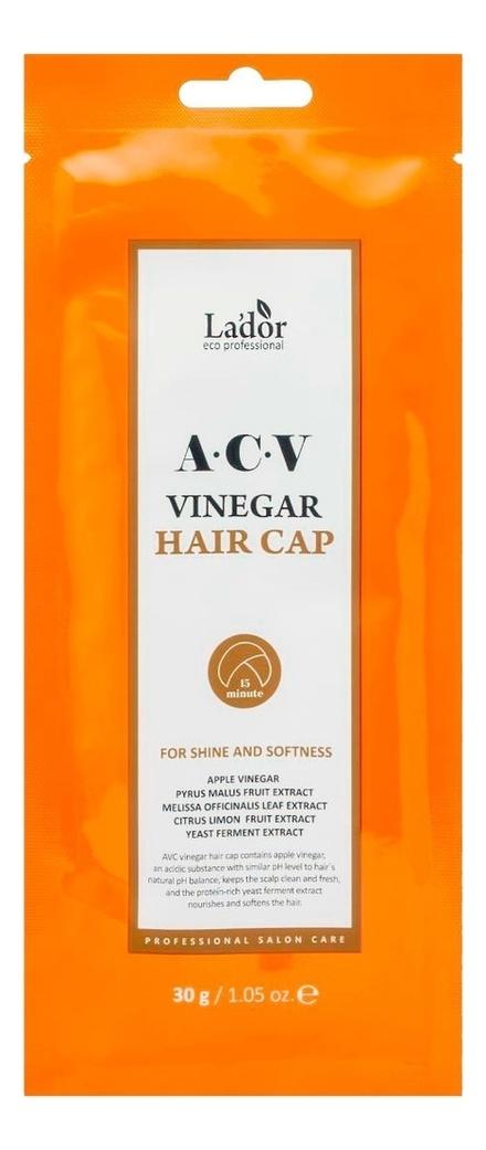 Купить Маска-шапка для волос с яблочным уксусом ACV Vinegar Hair Cap 30г: Маска 1шт, La`dor