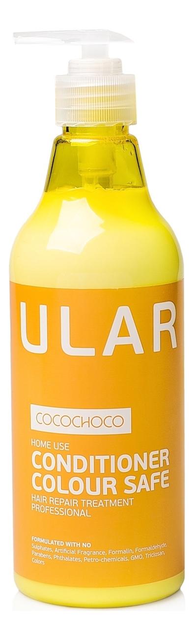 Купить Кондиционер для окрашенных волос Regular Conditioner Colour Safe: Кондиционер 500мл, COCOCHOCO