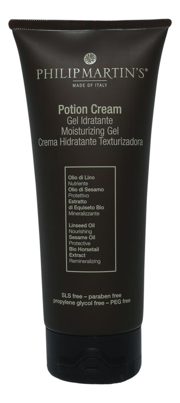 Крем для укладки кудрявых волос Potion Cream Moisturizing Gel: Крем 75мл chi luxury black seed oil curl defining cream gel