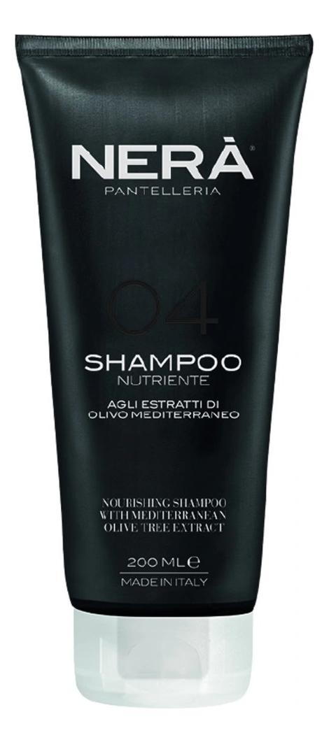 Купить Восстанавливающий шампунь для волос с экстрактом средиземноморских оливок 04 Shampoo Nutriente 200мл, Nera Pantelleria