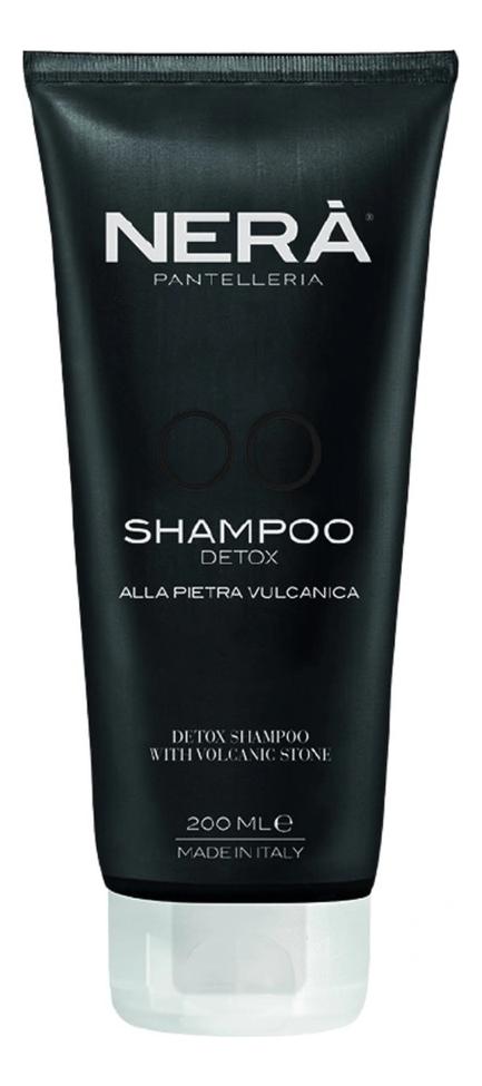 Купить Детокс шампунь для волос с вулканическим камнем 00 Shampoo Detox 200мл, Nera Pantelleria