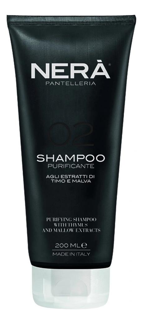 Купить Очищающий шампунь для волос с экстрактами тимуса и мальвы 02 Shampoo Purificante 200мл, Nera Pantelleria