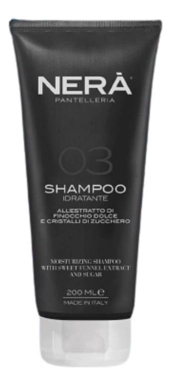 Купить Увлажняющий шампунь для волос с экстрактом сладкого фенхеля и сахаром 03 Shampoo Idratante 200мл, Nera Pantelleria