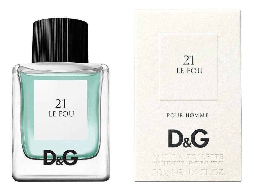 Купить Dolce Gabbana (D&G) 21 Le Fou: туалетная вода 50мл, Dolce Gabbana (D&G) 21 Le Fou, Dolce & Gabbana