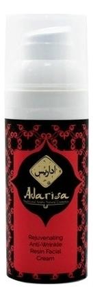 Купить Омолаживающий смоляной крем для лица (против морщин): Крем 30мл, Adarisa