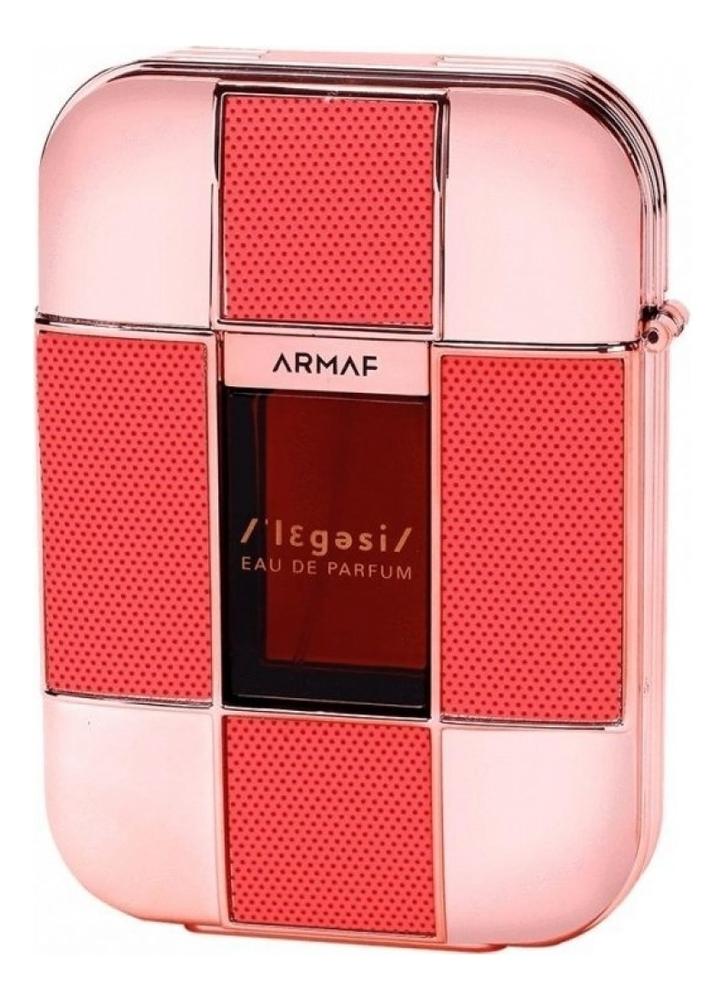 Купить Legesi For Women: дезодорант 200мл, Armaf