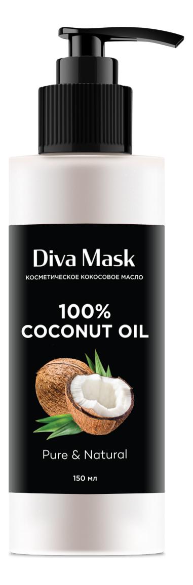 Купить Масло кокосовое для волос, лица и тела Coconut Oil 100% 150мл, Diva Mask