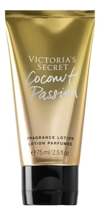Купить Парфюмерный лосьон для тела Coconut Passion Fragrance Lotion: Лосьон 75мл, Victorias Secret