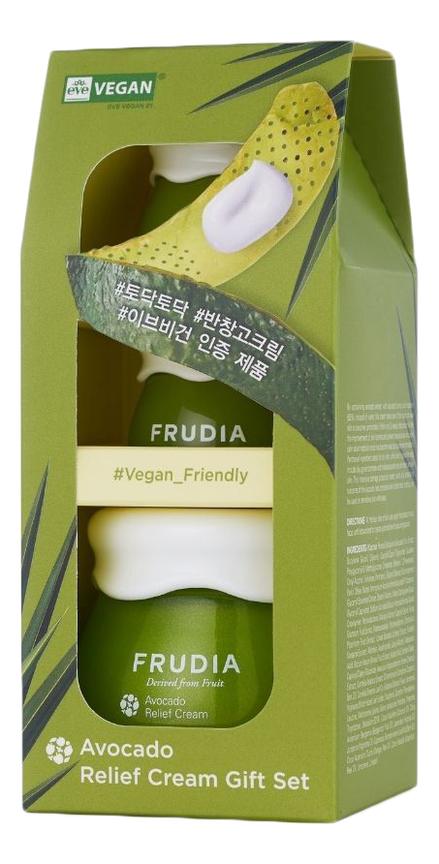 Купить Восстанавливающий крем для лица с экстрактом авокадо Avocado Relief Cream: Крем 55г/2*10г, Frudia