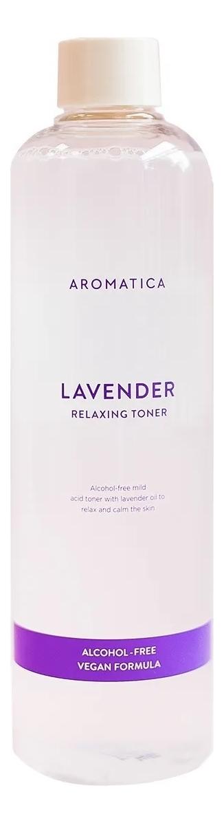 Купить Успокаивающий тонер для лица с экстрактом лаванды Lavender Relaxing Toner 375мл, AROMATICA