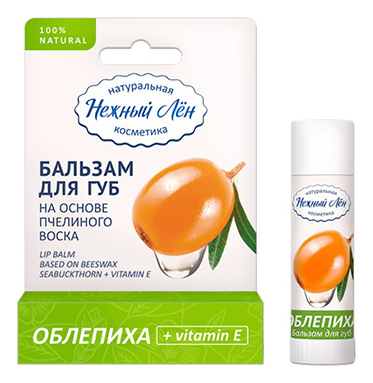 Бальзам для губ Облепиха + витамин Е 5мл недорого