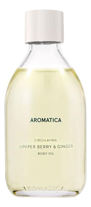 Купить Масло для тела Circulating Body Oil Juniper Berry & Ginger 100мл (имбирь и можжевельник), Масло для тела Circulating Body Oil Juniper Berry & Ginger 100мл (имбирь и можжевельник), AROMATICA