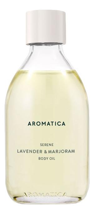 Купить Масло для тела Serene Body Oil Lavender & Marjoram 100мл (лаванда и майоран), Масло для тела Serene Body Oil Lavender & Marjoram 100мл (лаванда и майоран), AROMATICA