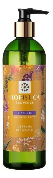 Шампунь для окрашенных и поврежденных волос Provence Moisturizing & Repair 345мл кондиционер для окрашенных и поврежденных волос provence moisture repair conditioner 345мл