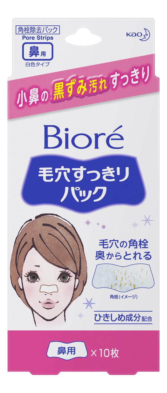 Купить Очищающие полоски для носа 10шт, Biore