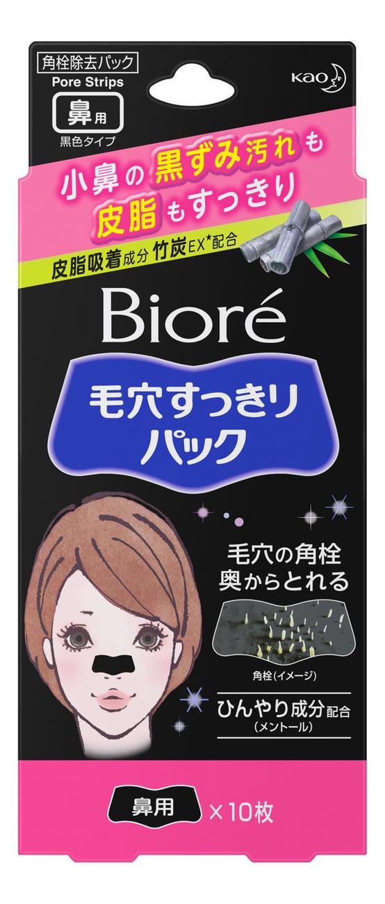 Купить Очищающие полоски для носа Бамбуковый уголь 10шт, Biore