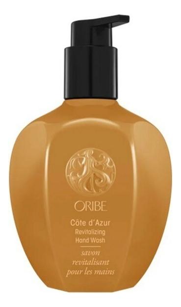 Купить Восстанавливающее мыло для рук Лазурный берег Cote d'Azur Revitalizing Hand Wash 300мл, Oribe