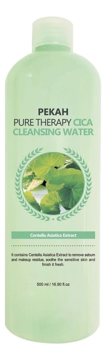 Очищающая мицеллярная вода для лица с экстрактом центеллы азиатской Pure Therapy Cica Cleansing Water 500мл недорого
