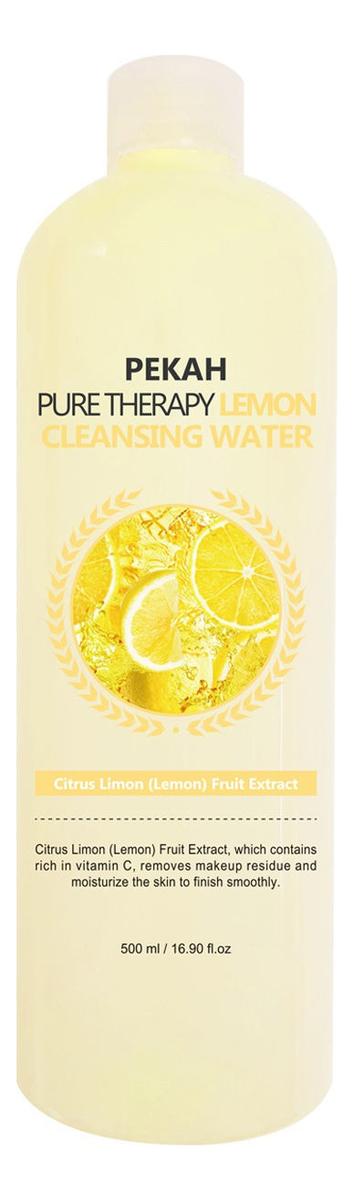 Очищающая мицеллярная вода для лица с экстрактом лимона Pure Therapy Lemon Cleansing Water 500мл недорого
