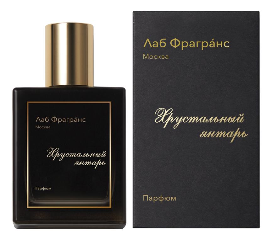 Лаб Фрагранс Хрустальный янтарь: духи 30мл