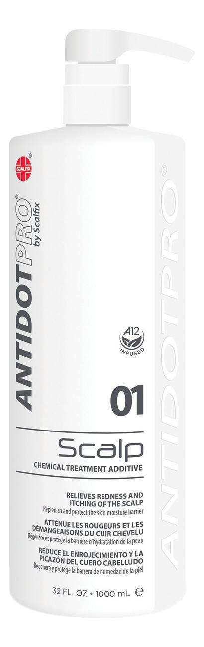 Эмульсия для защиты кожи головы 01 Scalp Chemical Treatment Additive: Эмульсия 1000мл защита на прогулке cherrymom шлем для защиты головы млечный путь