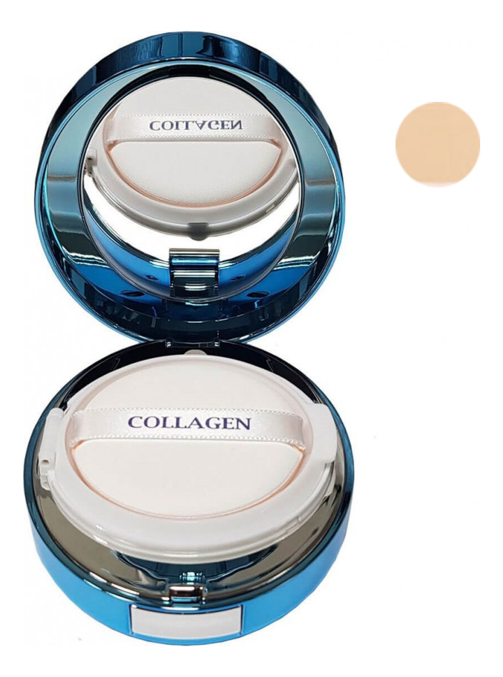 Увлажняющий тональный кушон с коллагеном Collagen Aqua Air Cushion SPF50+ PA+++ 15г: No13