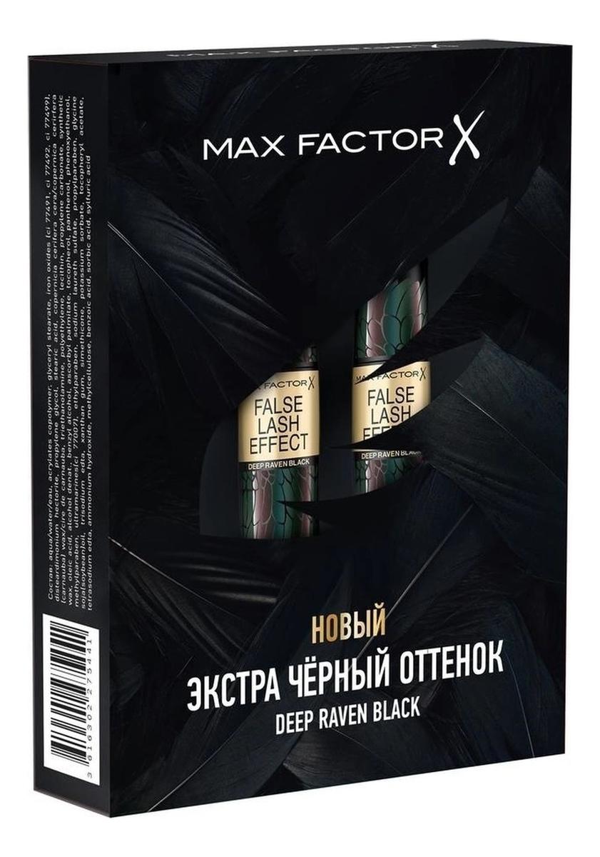 Купить Тушь для ресниц с эффектом накладных ресниц False Lash Effect 13, 1мл: Deep Raven Black 2шт, Max Factor