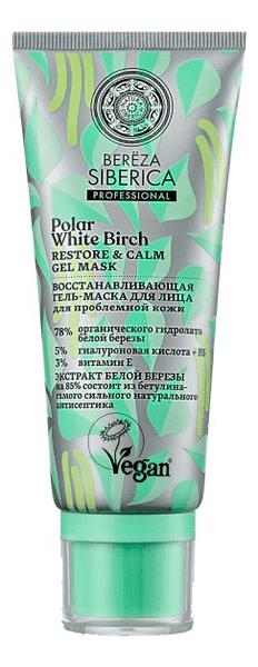Фото - Восстанавливающая гель-маска для лица Bereza Siberica 100мл очищающий тоник для лица polar white birch bereza siberica 200мл