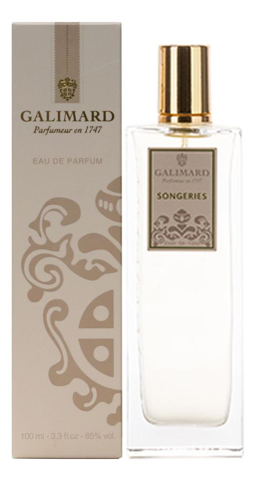 Galimard Songeries: парфюмерная вода 100мл (новый дизайн) недорого