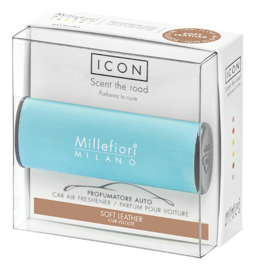 Купить Ароматизатор для автомобиля Классик Icon Soft Leather (мягкая кожа), Millefiori Milano