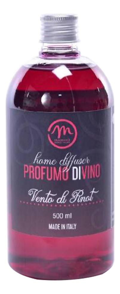 Ароматический диффузор Vento Di Pinot (пино - нуар): ароматический диффузор 500мл (запаска)
