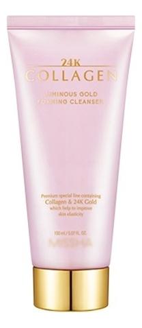Очищающая пенка для умывания с золотом и коллагеном 24K Collagen Luminous Gold Foaming Cleanser 150мл
