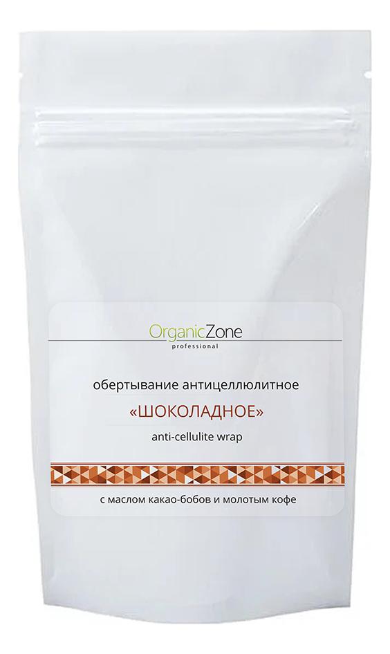Обертывание для похудения Шоколадное Anti-Cellulite Wrap: 1000мл